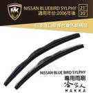 【 MK 】 NISSAN BLUEBI...