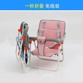小天航電動車兒童座椅前置安全椅寶寶嬰兒電瓶車摩托車踏板車椅子