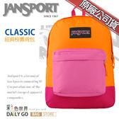 JANSPORT後背包包大容量筆電包韓版帆布包防潑水學生書包彩色世界43520-01E