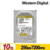 WD102KRYZ 金標 10TB 3.5吋企業級硬碟
