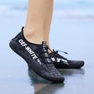 雨鞋 薄底輕便軟底雨鞋男防水防滑耐磨釣魚低幫戶外水鞋潛水防割游泳鞋 瑪麗蘇