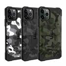 【UAG】iPhone 11/ 11Pro/ Pro Max 美國軍規 耐衝擊迷彩保護殼 黑白綠三色可選 公司貨現貨