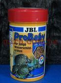 【西高地水族坊】德國JBL ProBaby 幼龜 的特殊飼料100ml 瓶裝