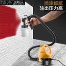 噴漆槍 電動噴漆槍家用油漆涂料乳膠漆小型噴涂機噴漆機噴壺噴漆噴槍工具