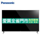 Panasonic國際65型4K聯網顯示器TH-65FX700W含配送到府+標準安裝【愛買】