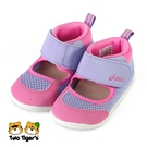 ASICS AMPHIBIAN FIRST 2 高筒 運動鞋 小童 粉紫 NO.R6776(TUS117-513)