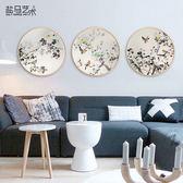 新中式實木圓框畫客廳圓形裝飾畫