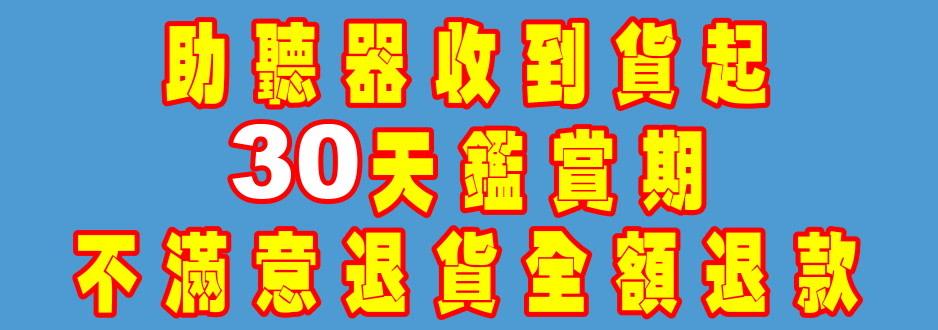 bestsound-imagebillboard-5276xf4x0938x0330-m.jpg