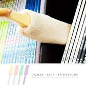 ✿現貨 快速出貨✿【小麥購物】珊瑚絨清潔刷 冷氣/鍵盤/窗戶隙縫清潔刷 絨毛刷【Y169】