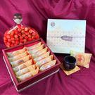 【九個太陽】冠軍蜂蜜太陽餅12入/奶素 含運價440元