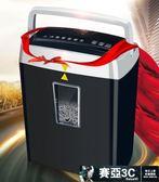 雙十二狂歡購C560碎紙機 辦公 迷你小型家用顆粒大功率電動文件粉碎機igo