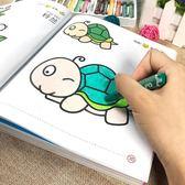 幼兒童塗色本畫畫書 寶寶啟蒙塗鴉填色本圖畫冊繪畫書2-3-4-5-6歲