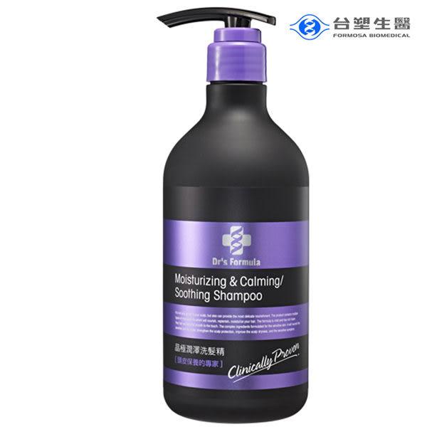 台塑生醫 Dr s Formula晶極潤澤洗髮精580ml
