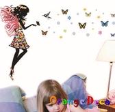 壁貼【橘果設計】蝴蝶與花仙子 DIY組合壁貼 牆貼 壁紙 壁貼 室內設計 裝潢