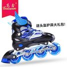 高鑫溜冰鞋兒童全套裝滑冰直排輪滑鞋旱冰鞋...