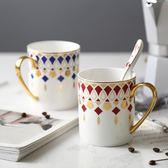 歐式創意骨瓷情侶咖啡杯英式金邊水杯花茶杯馬克杯陶瓷杯骨瓷杯子 艾尚旗艦店