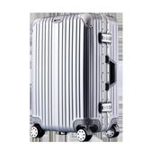 行李箱鋁框少女拉桿箱男旅行箱密碼拉箱萬向輪小24寸大韓版皮箱子  糖糖日繫森女屋YYS