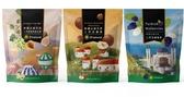 O,natural歐納丘純天然土耳其經典綜合果2袋+榛果2袋+雙椹果2袋