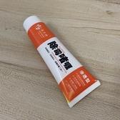 除霉啫喱瓷磚水池去霉斑玻璃膠清潔膏牆體除霉劑除霉膏(777-5714)