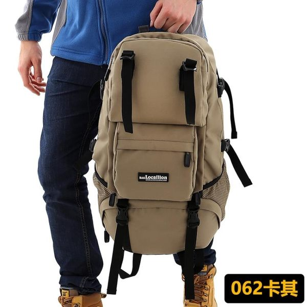 登山包/後背包 戶外背包男旅行大容量旅游雙肩包40升防水運動包學生書包