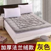 床墊 加厚學生宿舍床墊1.2米單人0.9 1.0 1.5 1.8m床褥墊被床褥子雙人 米蘭街頭IGO