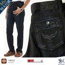 【NST Jeans】瀑布流刷色 彈性牛仔男褲(中腰直筒) 393(3805) 台灣製 特大尺碼46腰 夏季薄款