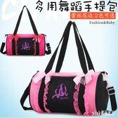 兒童舞蹈包 女舞蹈背包幼兒桶包芭蕾舞包跳舞包化妝包手提包斜挎包 js17332『Pink領袖衣社』