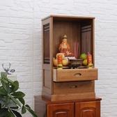佛龕吊櫃實木立櫃現代中式神台櫃菩薩供台觀音神台財神櫃JY【限時八折】