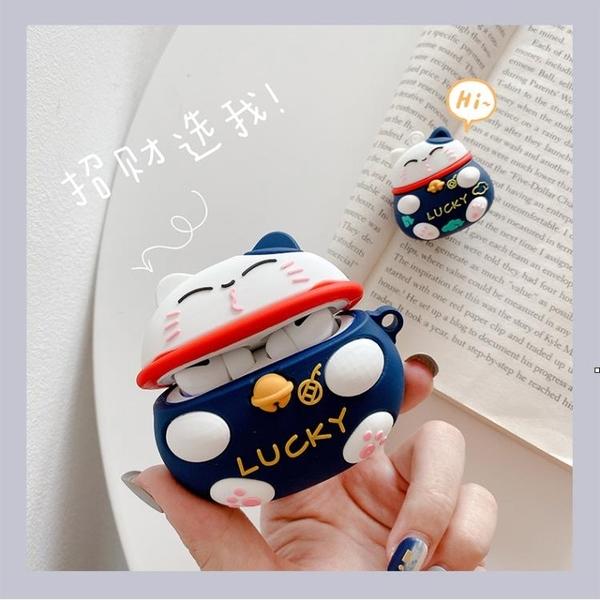 airpods3保護套airpodspro藍牙耳機ipods三代可愛卡通