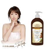 【Green Pharmacy草本肌曜】天然燕麥&夏威夷果保濕舒緩潤膚乳液 500ml(效期至2019.09)