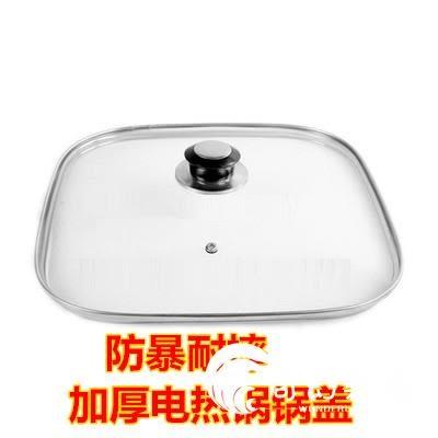 韓式多功能電熱鍋火鍋鍋蓋方形蓋子四方鍋蓋加厚不爆裂