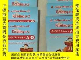 二手書博民逛書店leveled罕見book a 10冊合售Y332659