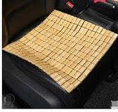 單片車用竹子透氣座椅