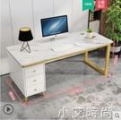 北歐書桌簡約現代家用台式電腦桌輕奢ins風書房臥室辦公桌寫字桌 NMS小艾新品