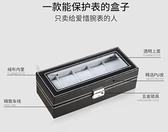 雅皮仕木質天窗手錶盒五格木制機械錶展示盒首飾手錬收納盒收納箱 向日葵