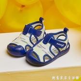 寶寶涼鞋包頭防踢女寶鞋子男童透氣兒童夏季小童軟底學步嬰兒涼鞋 創意家居生活館