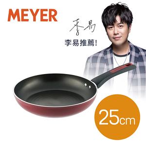 【MEYER美亞】Forge Red 輕享紅系列導磁不沾平底鍋25cm