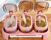 調味罐 玻璃調料盒鹽糖罐子調味罐廚房用品味精瓶罐油壺調味瓶罐家用套裝【快速出貨八折鉅惠】