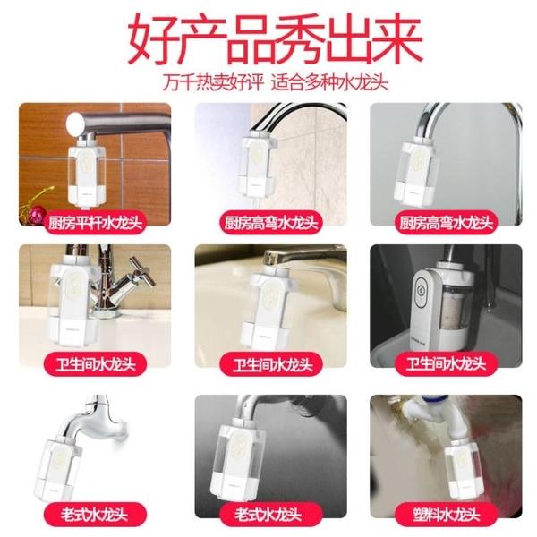 凈水器家用廚房水龍頭過濾器自來水直飲凈水機凈化器濾水器春季新品