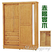 【水晶晶家具】北美赤陽實木5*7呎三抽推門衣櫃(附鏡) SB8030-1