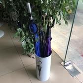 雨傘收納架家用小掛傘器門口放傘置物架傘桶北歐雨傘收納神器 時尚芭莎