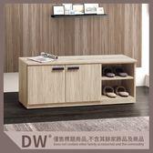 【多瓦娜】19046-272006 威力橡木色4尺座鞋櫃(666)