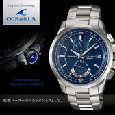 【人文行旅】OCEANUS   OCW-T1000F-2A 高科技智慧電波錶
