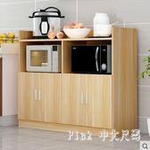 餐邊櫃櫥櫃碗櫃微波爐櫃收納櫃廚房櫃簡易置物櫃茶水儲物櫃烤箱櫃 JY8248【pink中大尺碼】