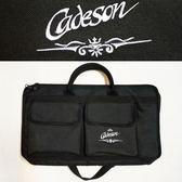 【敦煌樂器】CADESON U52-M2 中型鼓棒袋