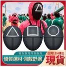 台灣現貨 面罩 面具 恐怖道具周邊 韓國電影李政宰同款面具 Squid Game