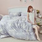 床包 / 雙人【漫花語調】含兩件枕套 60支天絲 戀家小舖台灣製AAU201