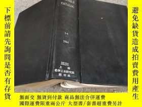 二手書博民逛書店monthly罕見catalog 1-4 1964 (每月目錄)