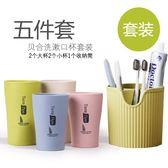 漱口杯簡約塑料牙刷杯子旅行刷牙杯洗漱杯【3C玩家】