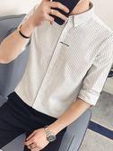 夏季白條紋短袖襯衫男士修身正韓帥氣休閒7七分袖襯衫中袖襯衣潮 森雅誠品